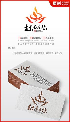 中国风火锅店logo设计