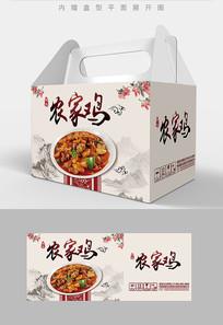 大盘鸡辣子鸡菜品包装设计