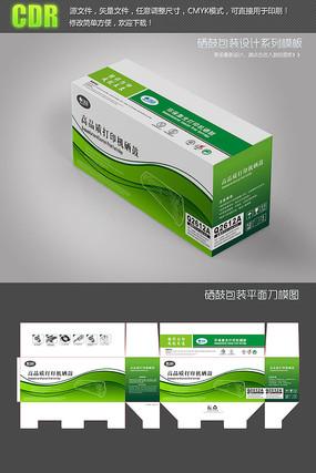 绿色动感线条硒鼓彩盒包装设计 CDR