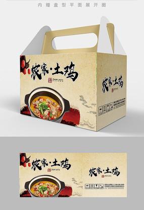 农家鸡肉食品包装设计