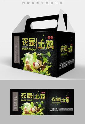 农家鸡食品包装设计