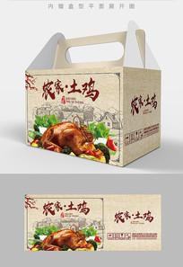 农家烧鸡礼盒包装设计