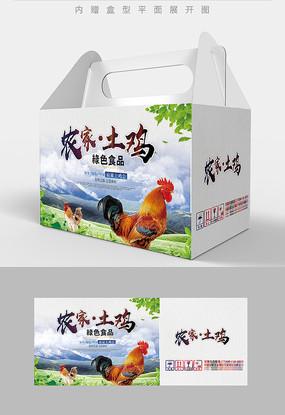 农家土鸡食品包装设计