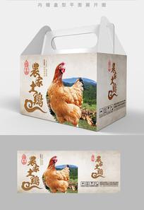 特色燒雞食品包裝設計