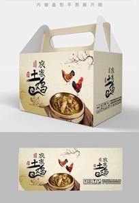 香菇炖鸡食品包装设计