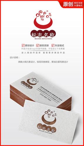 沸腾火锅logo设计