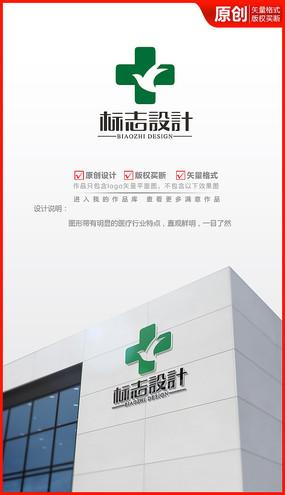 健康未来logo设计