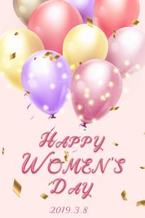 时尚气球三八妇女节海报