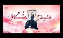 大气三八妇女节活动海报