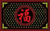福字中式背景墙