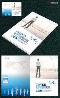 高端企业画册封面设计