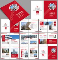 红色大气广告画册设计