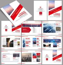 红色简约企业宣传册