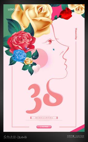 简约妇女节海报设计