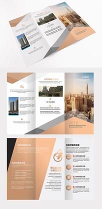 金色高级企业三折页设计
