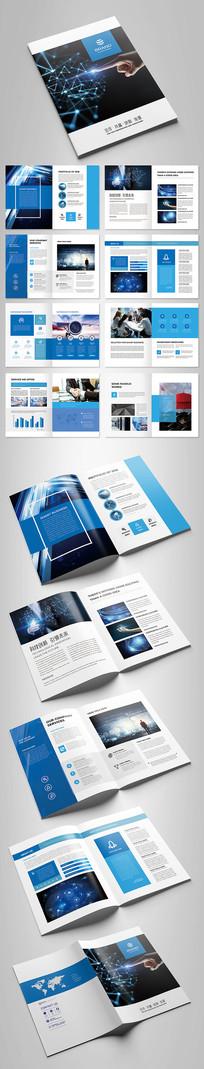 蓝色科技画册大数据互联网画册