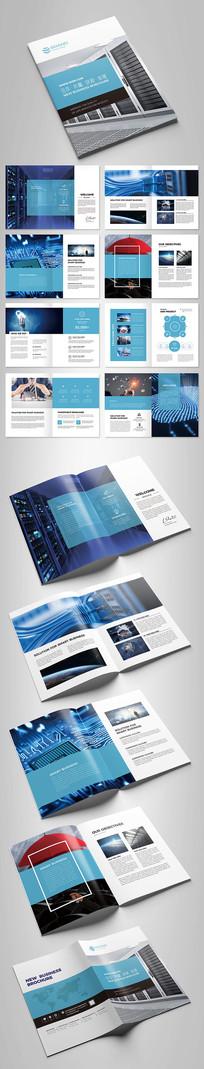 蓝色科技画册互联网画册模板