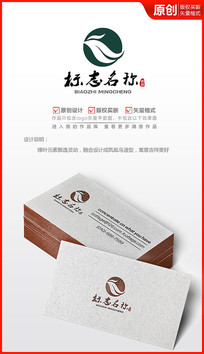 清新绿叶logo设计商标设计