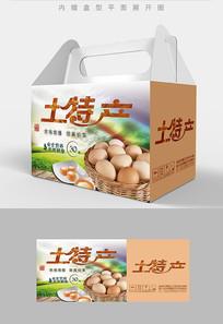 特产礼盒鸡蛋包装设计