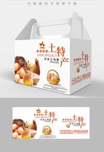 土特产鸡蛋包装设计