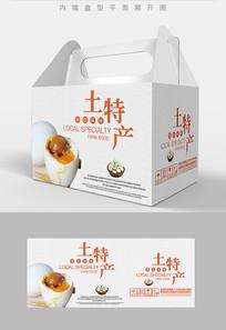 鸭蛋包装盒设计
