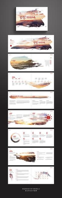 阳光活力企业品牌宣传画册