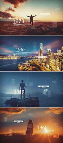 大气时间线历史宣传AE视频模板