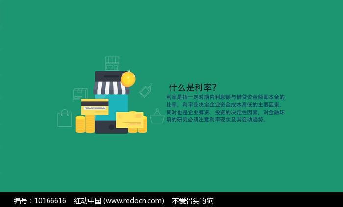 简洁金融MG动画AE视频模板图片
