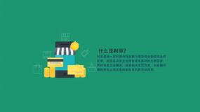 简洁金融MG动画AE视频模板