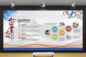 高档简洁企业文化展板