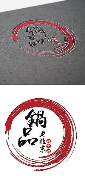 烧烤店Logo