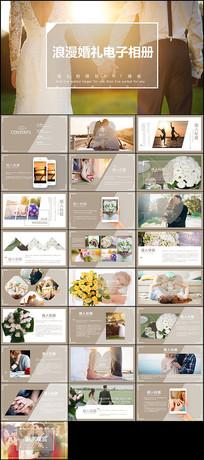 婚礼策划PPT模板