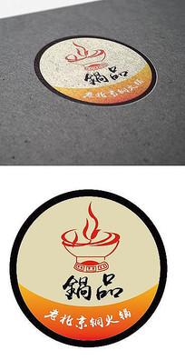 火锅店门头logo