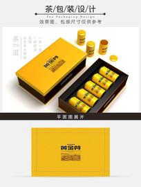金色黄金芽茶包装设计