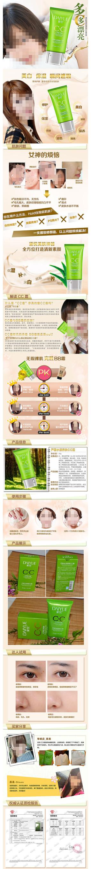 时尚化妆品详情页海报