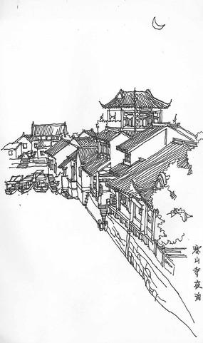 寺庙建筑钢笔画