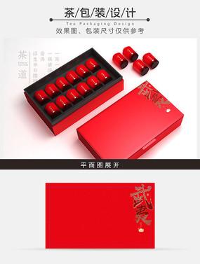 大红袍包装设计