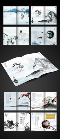 中国风山水画元素古典画册