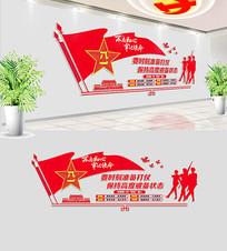 3D部队军队文化墙设计