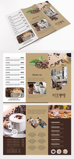 高级美食咖啡餐饮三折页