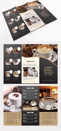 高级美食咖啡三折页