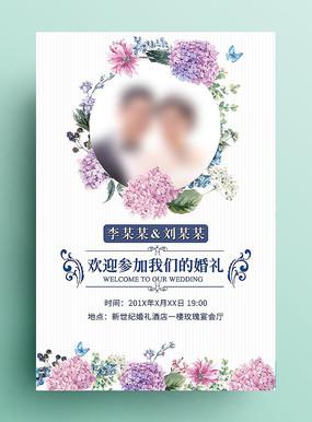 浪漫花卉婚礼水牌