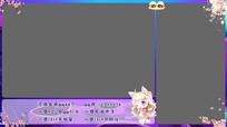 企鹅电竞直播间紫色背景板