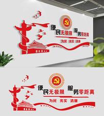 社区党建服务文化墙设计