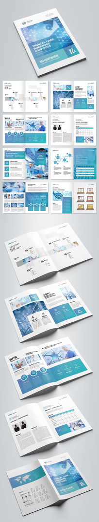 医疗医药医院生物科技画册模板
