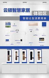 智能家居产品展示墙效果图