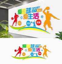 校园篮球体育文化墙文化墙
