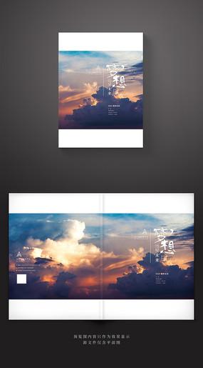 阳光大气品牌画册封面