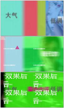 动感时尚图文展示AE模板