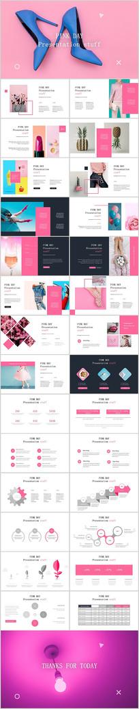 创意设计粉色系PPT模版